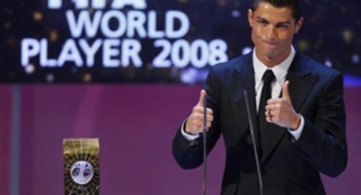 Фотогалерея: Найкращий футболіст 2008 року