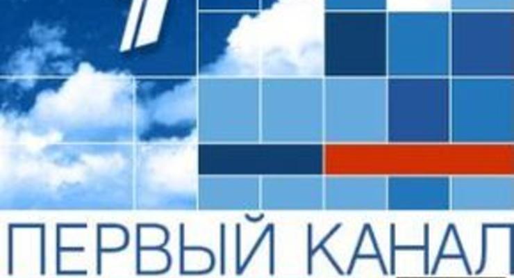 В Эстонии российский Первый канал заменят Охотой и рыбалкой