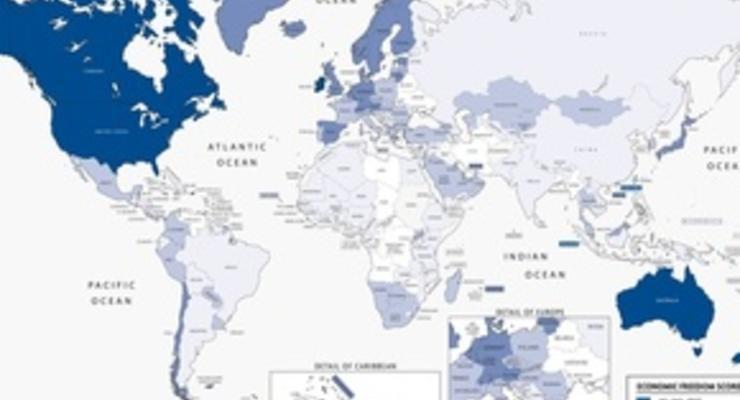 Украина заняла 152 место в рейтинге экономически свободных стран