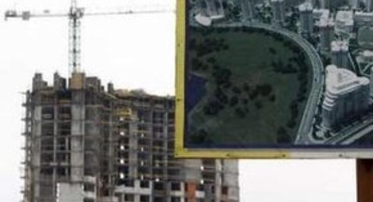 Стоимость жилья в Киеве опустилась до уровня конца 2006 года