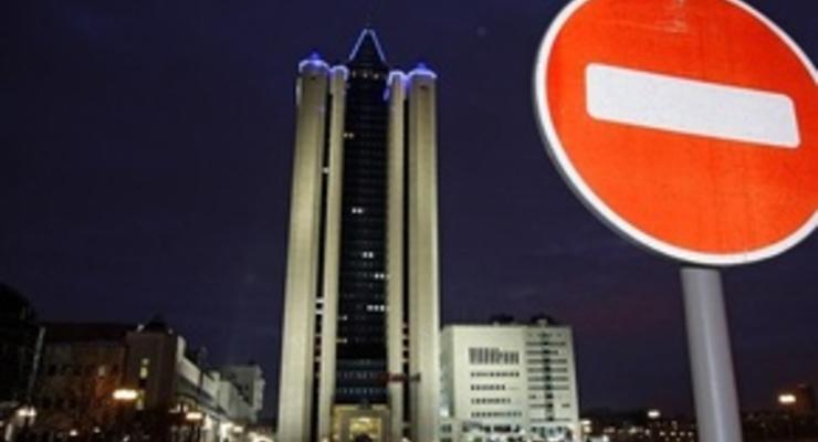 Газпром потребует от Украины возмещения убытков. Россия объявила форс-мажор