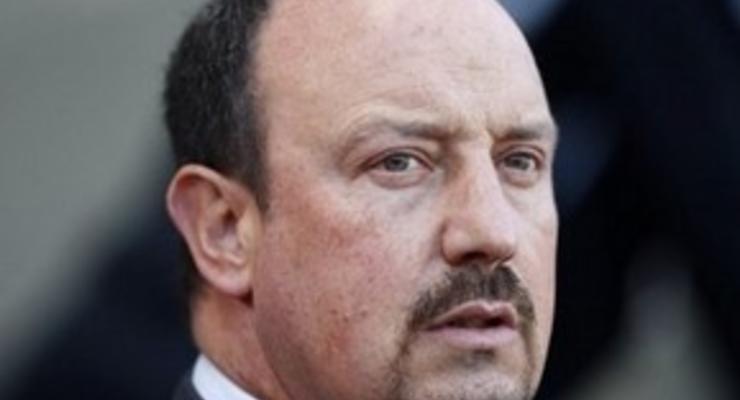 Бенитес продлил контракт с Ливерпулем