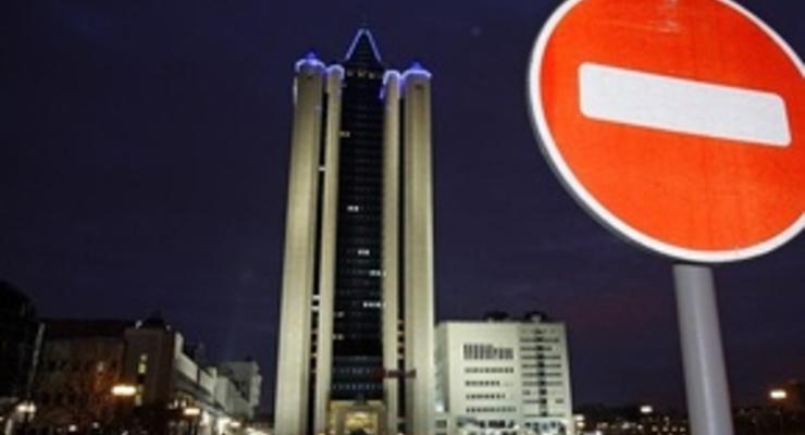 Россия назвала сумму убытков из-за газового кризиса