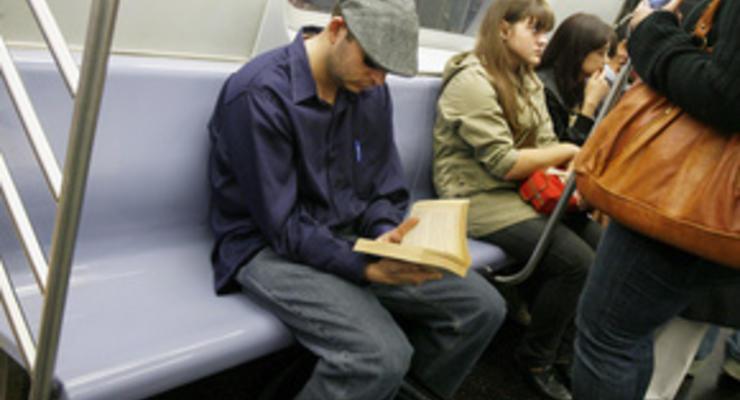 Впервые за 25 лет американцы стали больше читать