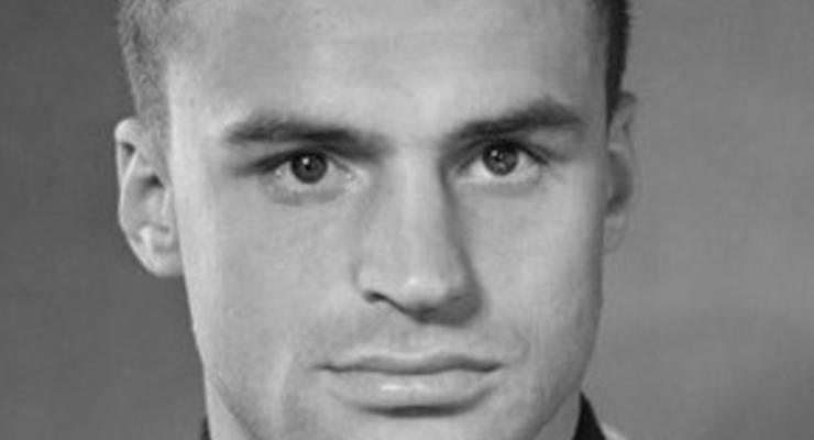 Скончался знаменитый советский спортсмен
