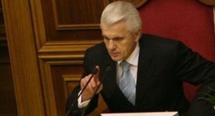 Заседание межпарламентской комиссии Украины и России перенесли на февраль