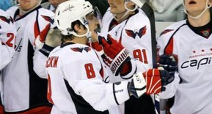NHL: Столичні перемагають у сталевому місті