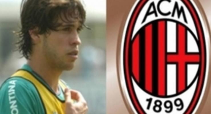 Милан усилился молодым бразильским талантом