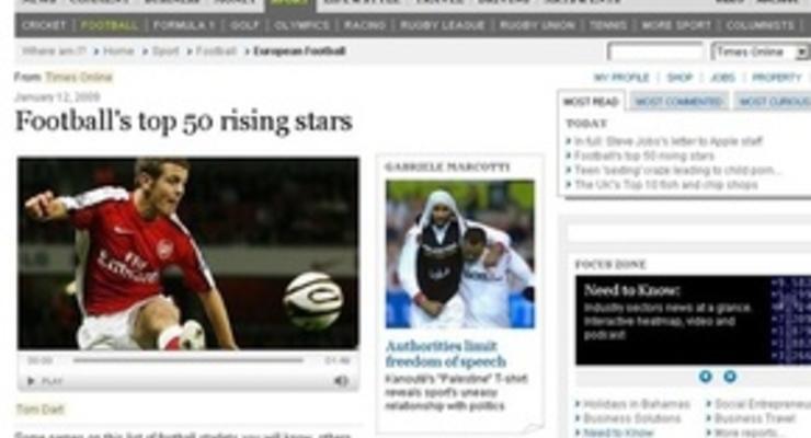 The Times назвало неіснуючого молдаванина майбутньою зіркою футболу