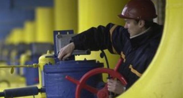 Украина предложила Европе покупать газ на российско-украинской границе