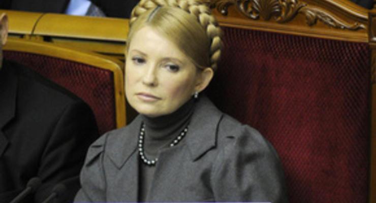 Тимошенко: Средства в Стабфонде появятся через два месяца