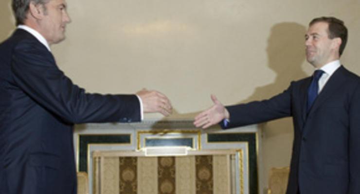 Медведев пригласил Ющенко в Москву