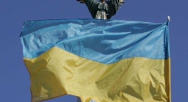 Корреспондент: Какой будет Украина через 50 лет