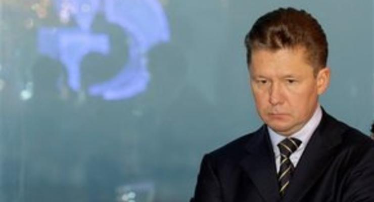 Газпром раздал опционы своим топ-менеджерам