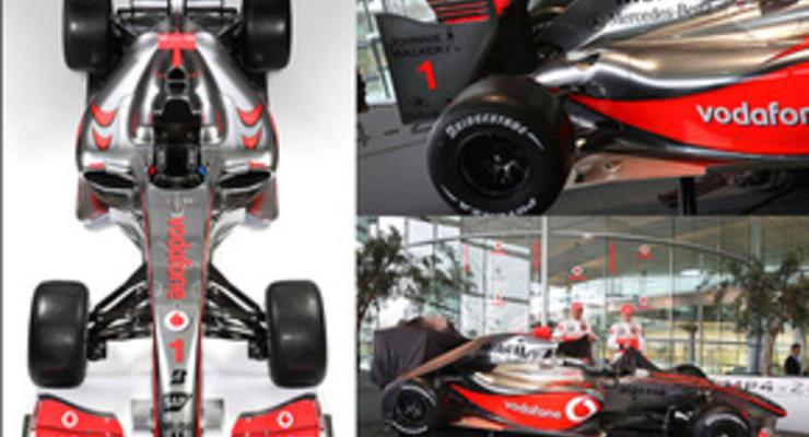 ФОТО: McLaren презентовал новый болид