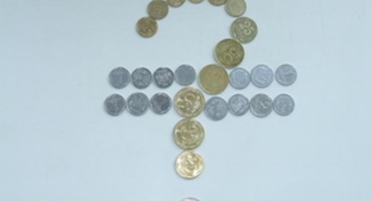 Источник: НБУ прогнозирует инфляцию в 2009 году на уровне 15%