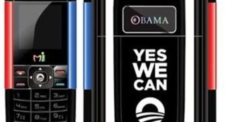 В Кении презентовали мобильный телефон, названный в честь Барака Обамы