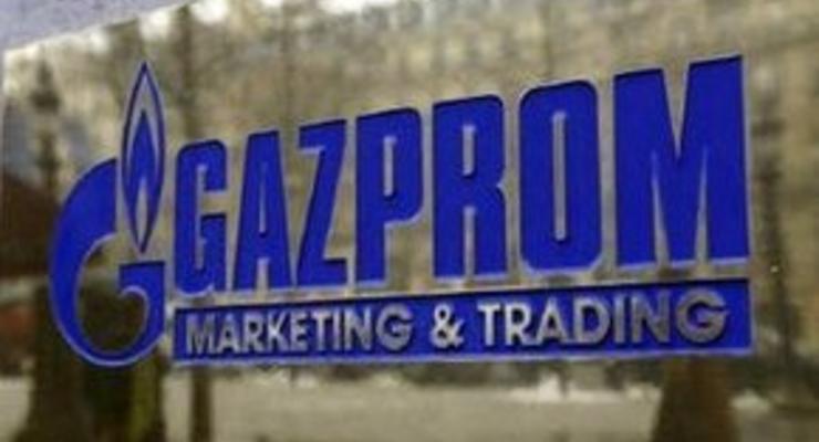 Газпром и Нафтогаз подписали десятилетний контракт на поставку газа