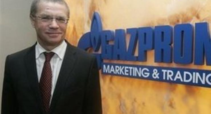 Газпром: Цена поставок газа в Украину будет ниже $250