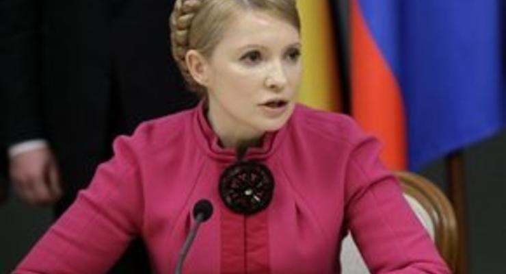 Тимошенко назвала цену на газ для Украины