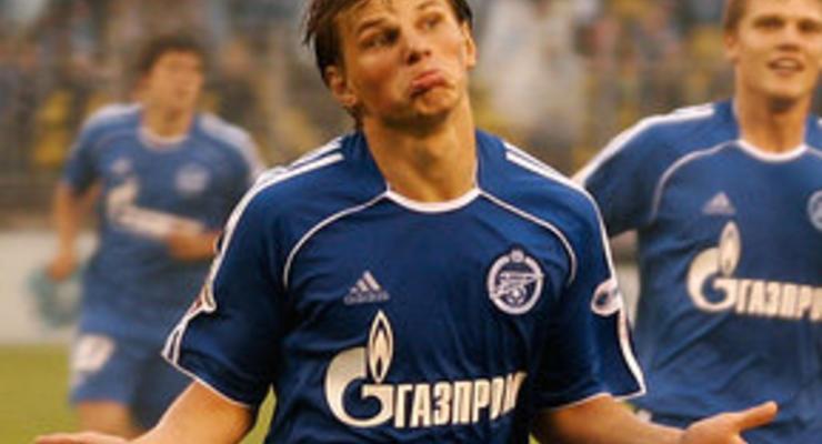 Аршавин не может договориться о зарплате с Арсеналом