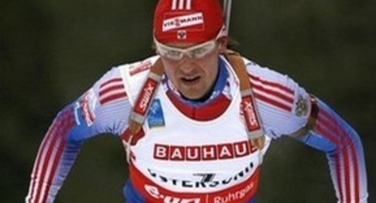 Биатлон: Третья допинг-проба Ярошенко оказалась положительной