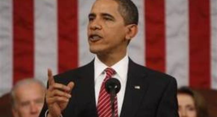 Обама выступил с речью в Конгрессе