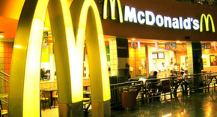 McDonald's наращивает продажи
