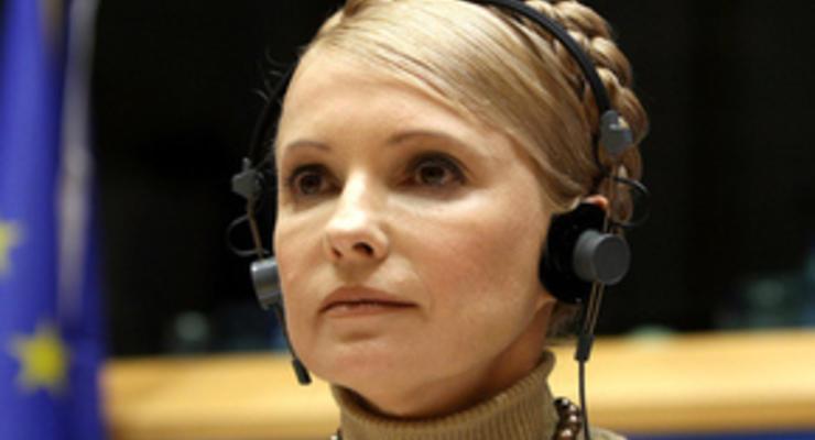 Тимошенко примет участие в саммите Европейской народной партии