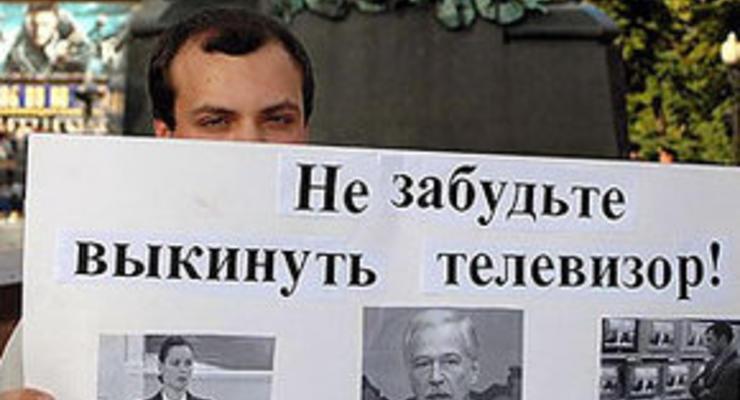 Нацсовет отключает российский Первый канал