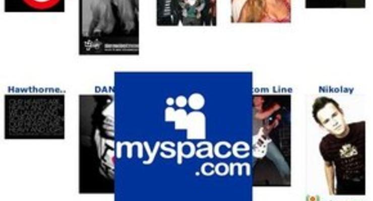 MySpace в России прекращает свое существование