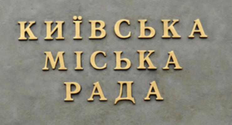В Киеве на Печерске хотят создать сквер