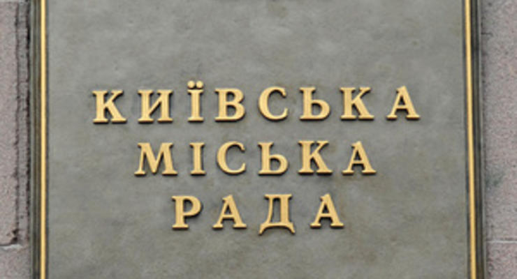 Киевсовет просит Януковича сохранить столичный Беличанский лес