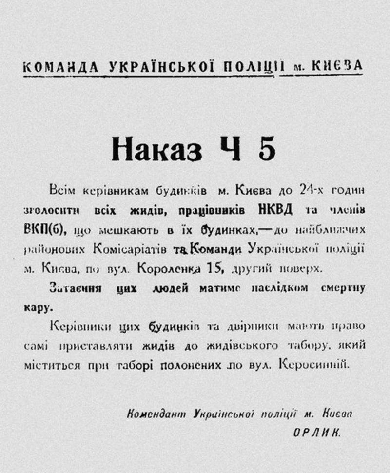 Издательство ВАРТО