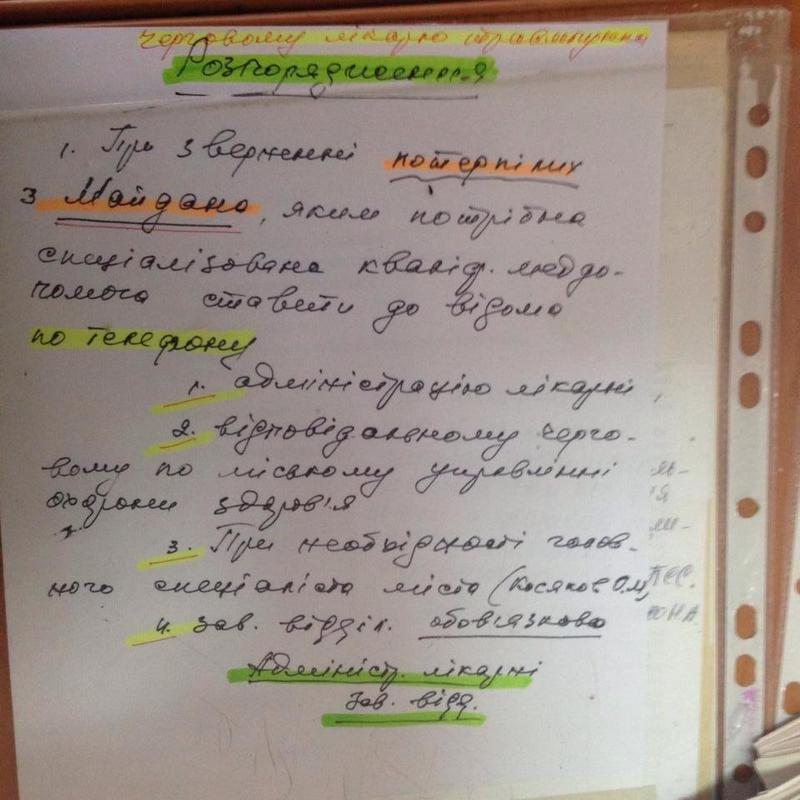 аталия Новикова / Facebook