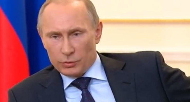 Пресс-конференция Путина: онлайн-трансляция