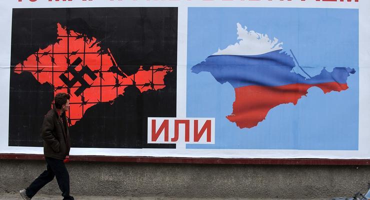 """""""Фашизм не пройдет"""": агитация за референдум в Крыму"""