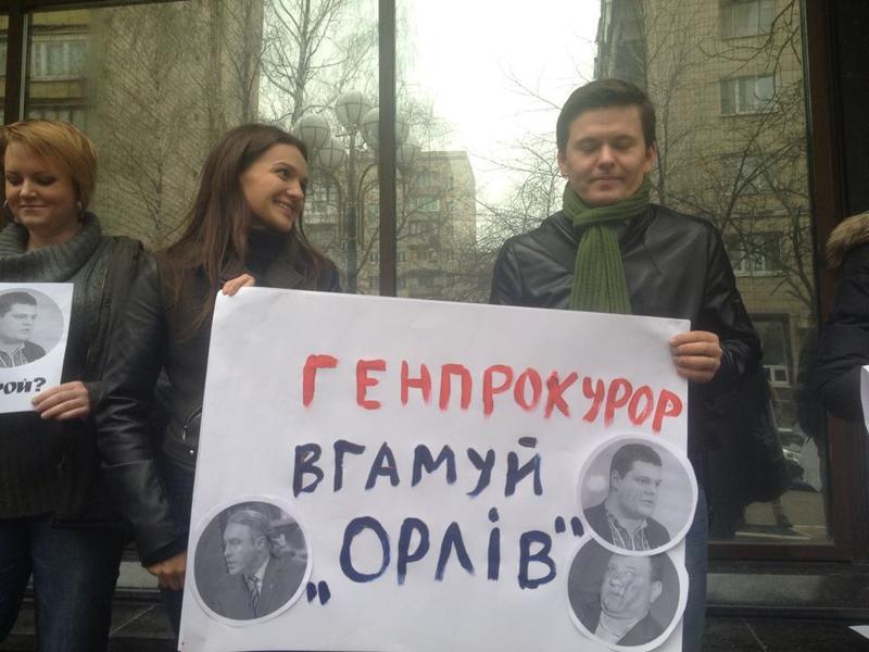 Facebook.com/Михайлина Скорик
