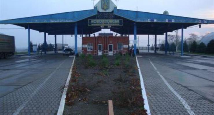 Донецкие активисты отказались блокировать украинско-российскую границу