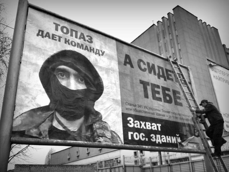 vk.com/live_ukr