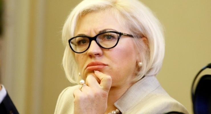 Губернатор Львовской области Ирина Сех подала в отставку - СМИ