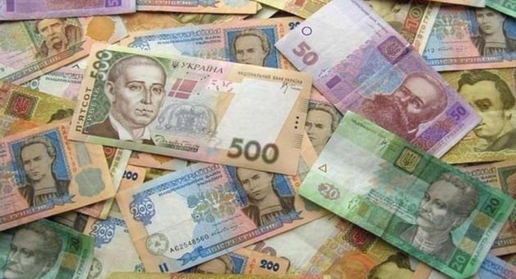 Сокращение госслужащих сэкономило бюджету миллиард гривен - Новости  bigmir)net