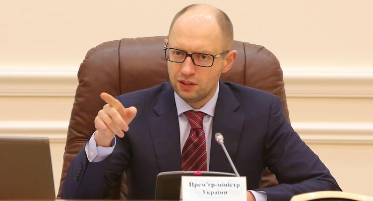 Пресс-конференция Арсения Яценюка: онлайн трансляция