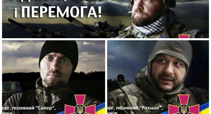 """Агитпроп от Минобороны: в армию призывают идти """"киборги"""""""