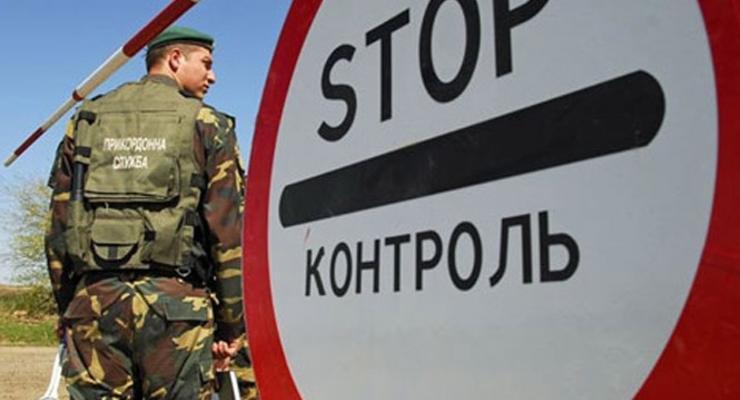 Кабмин ввел пограничный режим на Донбассе и возле Крыма