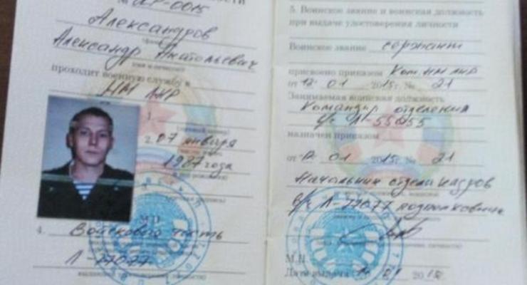 В ЛНР потребовали вернуть пленных военных РФ в рамках Минских соглашений
