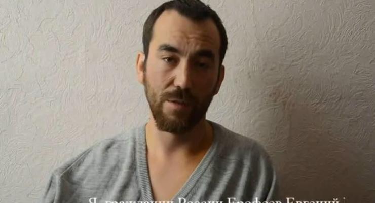 Задержанные российские военные: СБУ опубликовала видео их показаний
