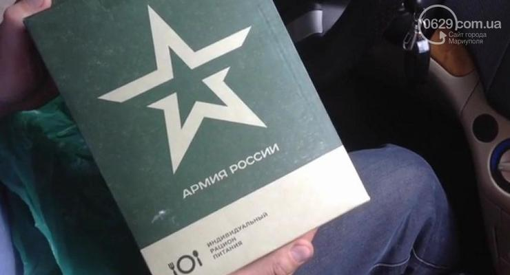 Под Мариуполем обнаружены доказательства присутствия армии РФ