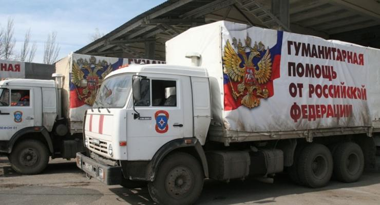Газета.ru назвала откровенной фикцией гуманитарную помощь РФ Донбассу