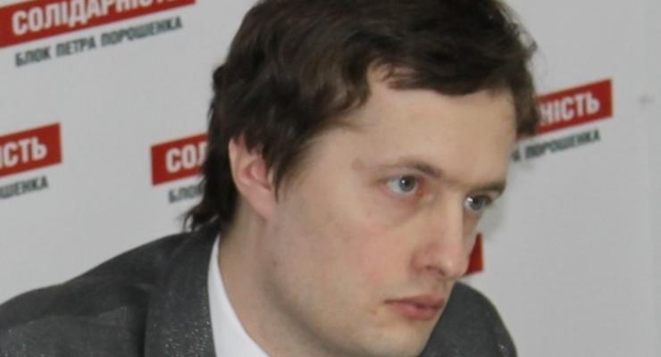Алексей Порошенко в зоне АТО воевал под другой фамилией